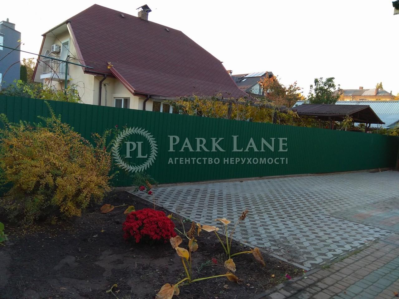 Дом ул. Кирпоноса, Киев, Z-1154059 - Фото 4