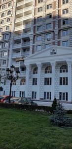 Квартира K-29920, Максимовича Михаила (Трутенко Онуфрия), 28б, Киев - Фото 4