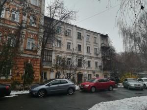 Комерційна нерухомість, Z-755275, Гоголівська, Шевченківський район