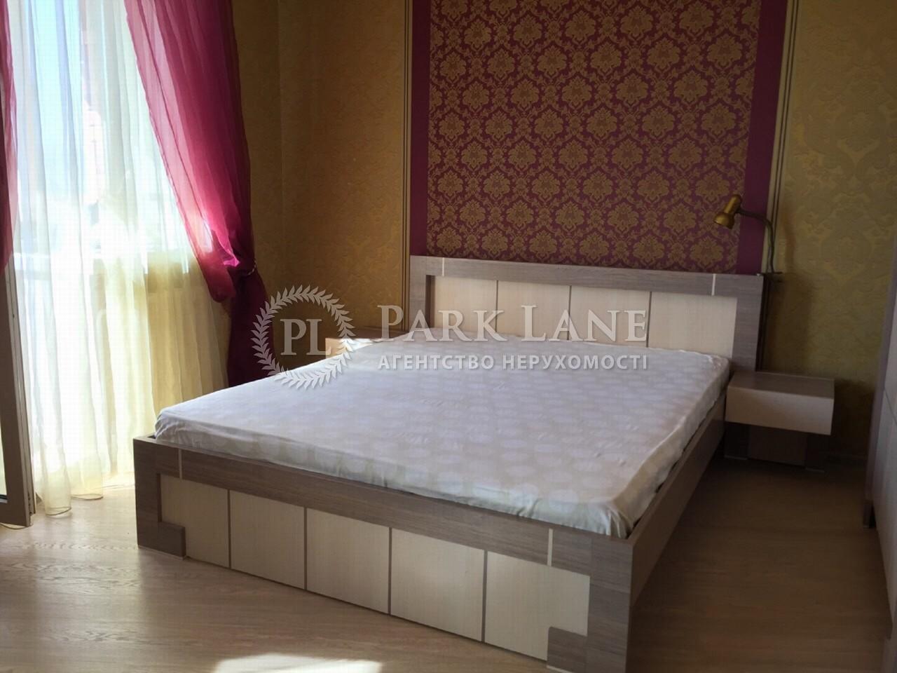 Квартира A-90681, Срибнокильская, 12, Киев - Фото 6