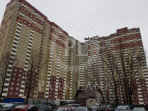 Квартира Глушкова Академика просп., 9е, Киев, Z-494213 - Фото