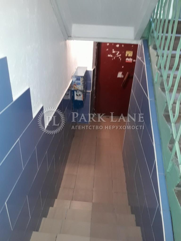 Квартира ул. Бойчука Михаила (Киквидзе), 20, Киев, Z-408744 - Фото 15