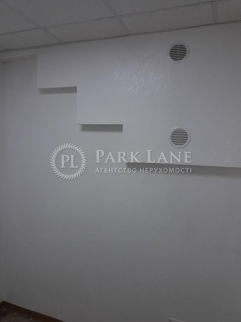 Квартира ул. Бойчука Михаила (Киквидзе), 20, Киев, Z-408744 - Фото 9