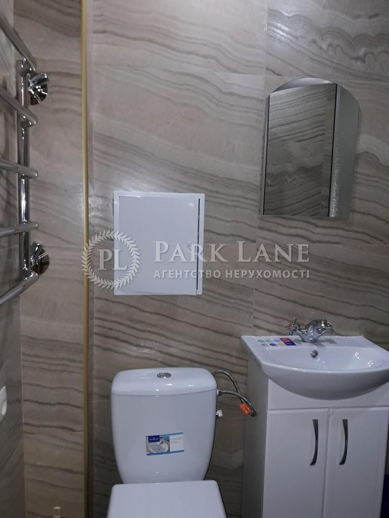 Квартира ул. Бойчука Михаила (Киквидзе), 20, Киев, Z-408744 - Фото 11