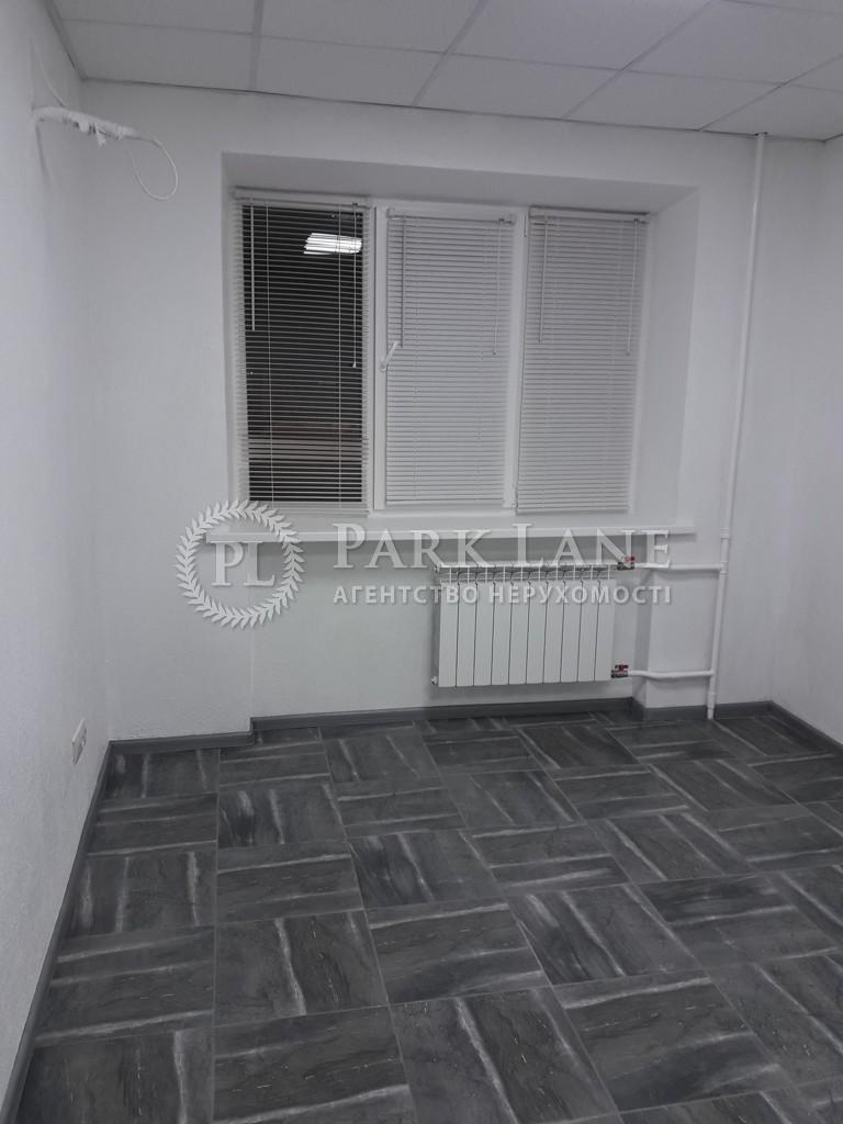 Квартира ул. Бойчука Михаила (Киквидзе), 20, Киев, Z-408744 - Фото 7