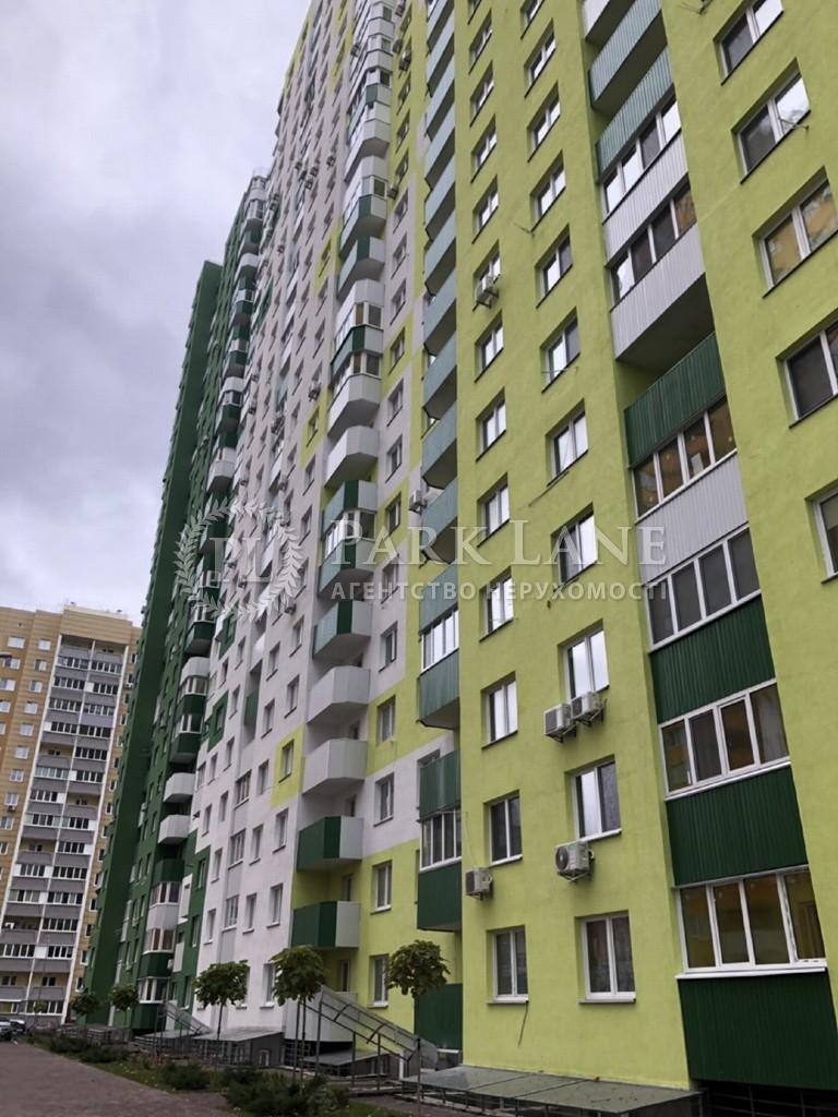 Квартира B-101793, Ломоносова, 36в, Київ - Фото 2