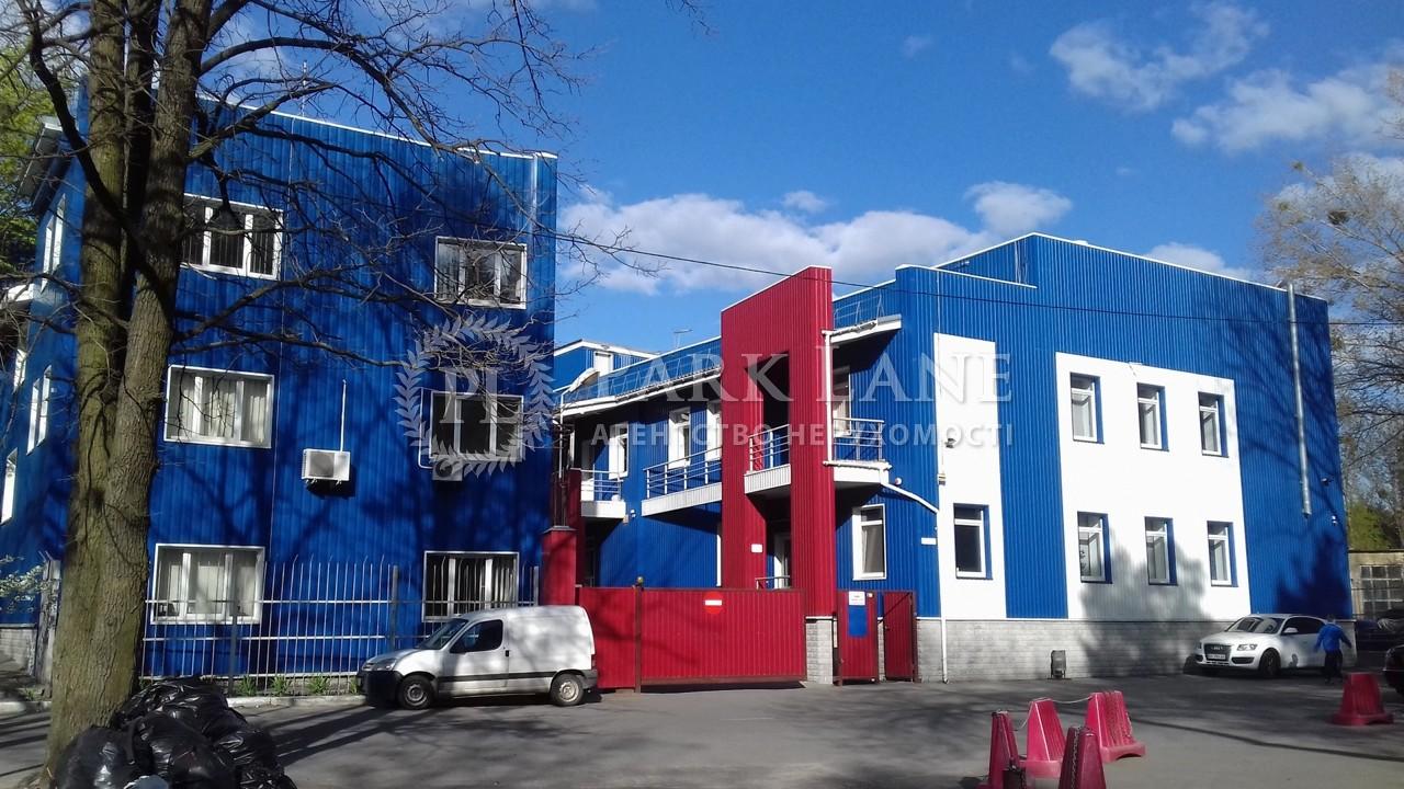 Офисно-складское помещение, ул. Пономарева, Коцюбинское, R-22217 - Фото 1