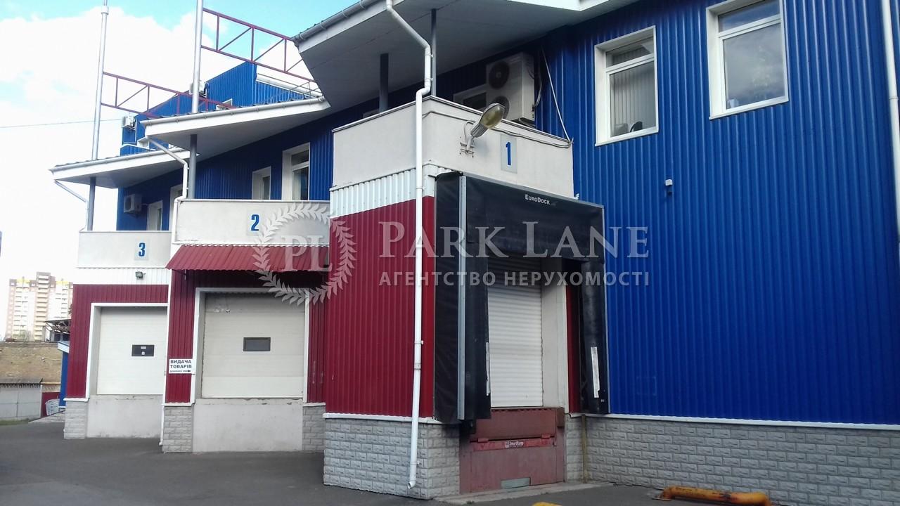 Офисно-складское помещение, ул. Пономарева, Коцюбинское, R-22217 - Фото 9