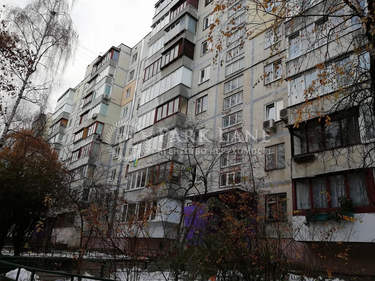 Квартира ул. Липкивского Василия (Урицкого), 13, Киев, Z-398686 - Фото 3