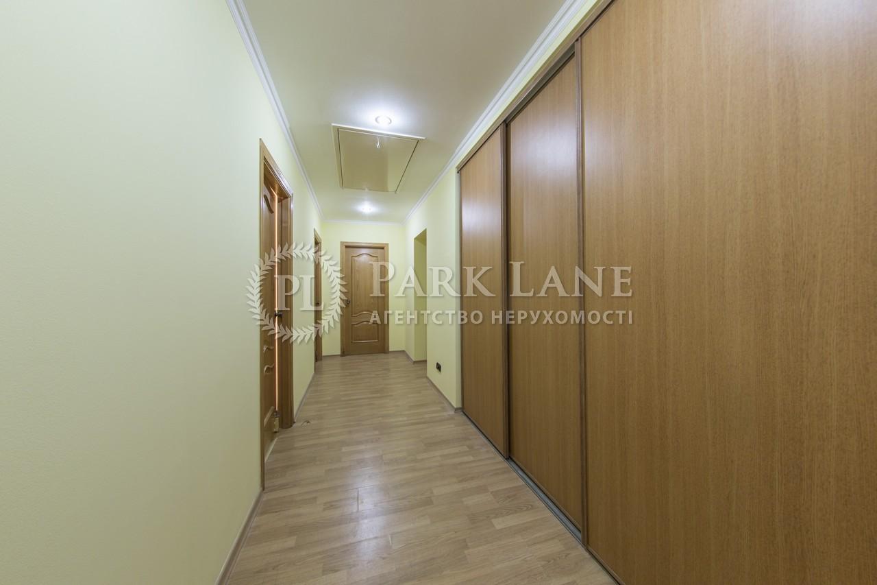 Нежилое помещение, ул. Большая Житомирская, Киев, L-25468 - Фото 23