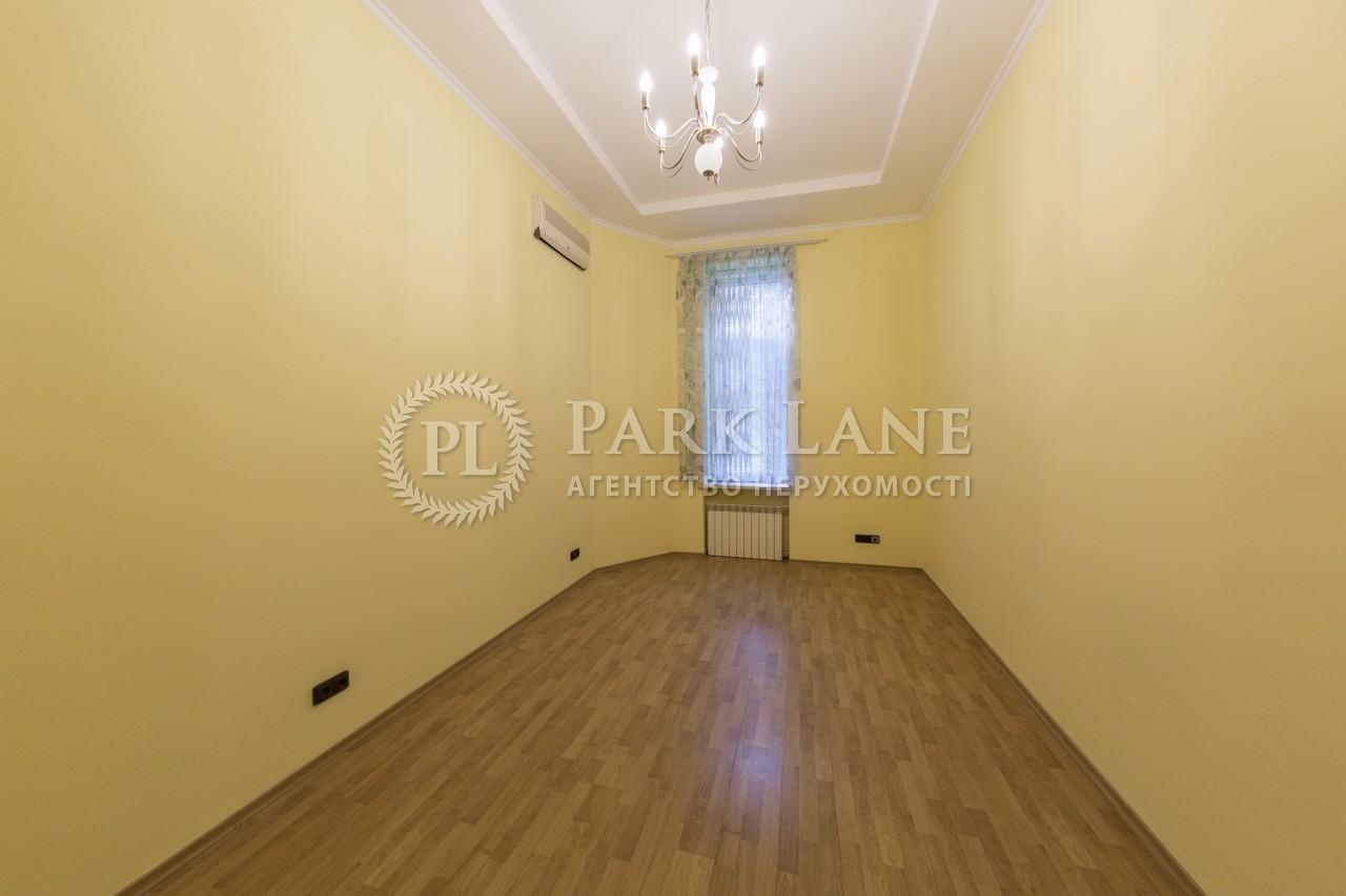 Нежилое помещение, ул. Большая Житомирская, Киев, L-25468 - Фото 8