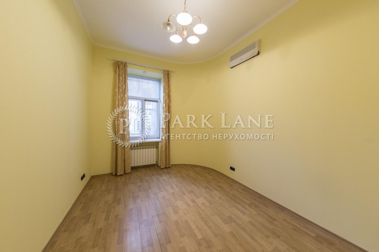 Нежилое помещение, ул. Большая Житомирская, Киев, L-25468 - Фото 10
