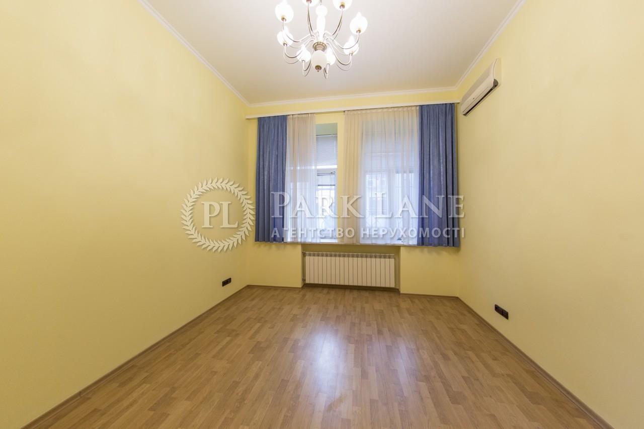 Нежилое помещение, ул. Большая Житомирская, Киев, L-25468 - Фото 12