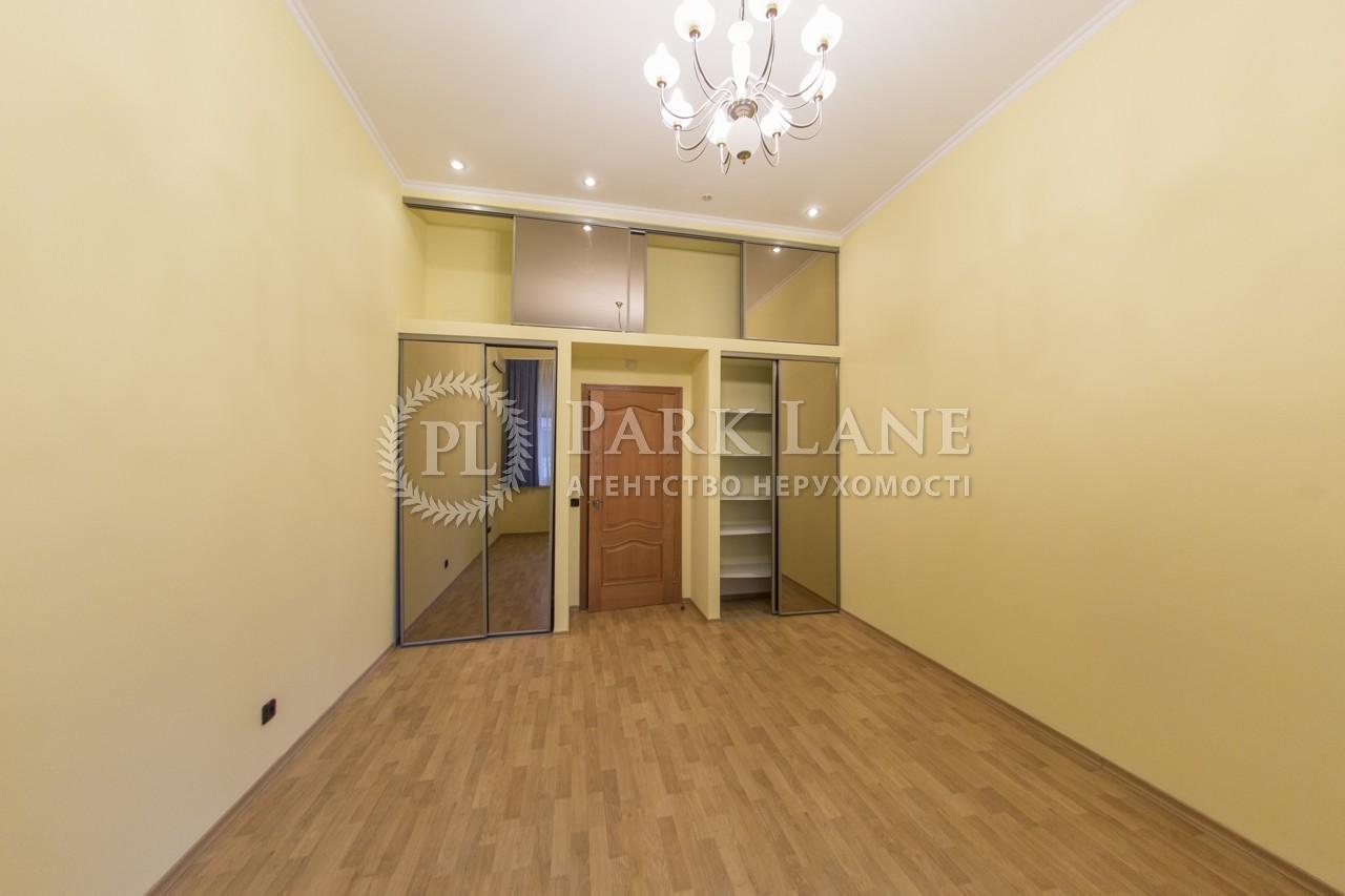 Нежилое помещение, ул. Большая Житомирская, Киев, L-25468 - Фото 13