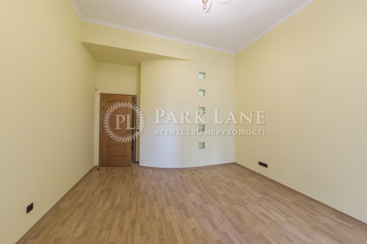 Нежилое помещение, ул. Большая Житомирская, Киев, L-25468 - Фото 16
