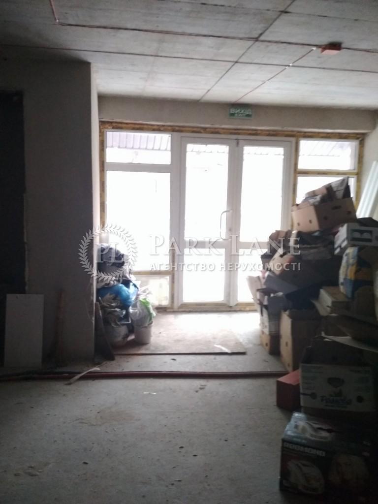 Офис, Антоновича (Горького), Киев, R-21963 - Фото 8