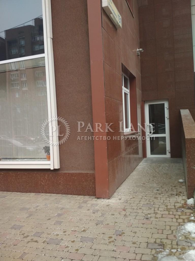 Офис, Антоновича (Горького), Киев, R-21963 - Фото 10