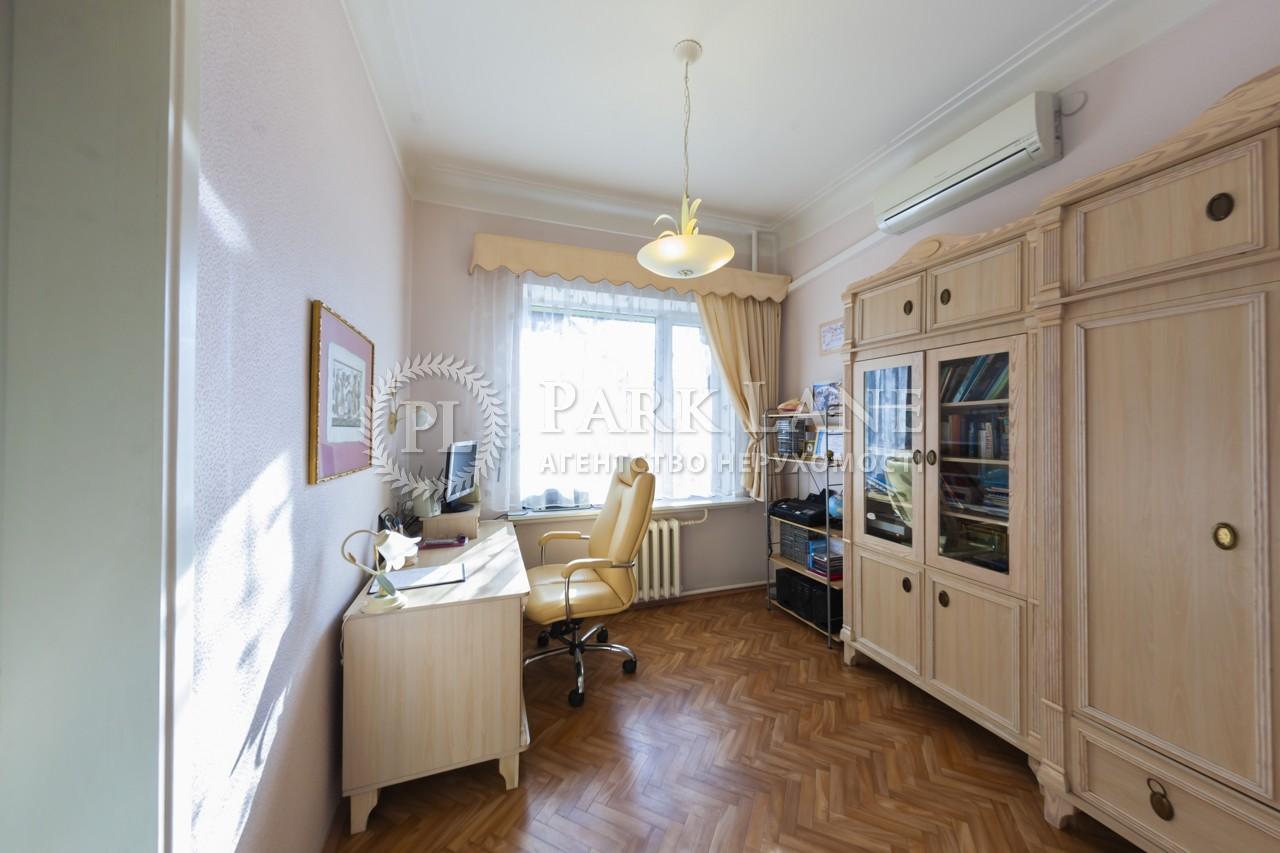 Дом ул. Соловьяненко, Козин (Конча-Заспа), Z-1628887 - Фото 10