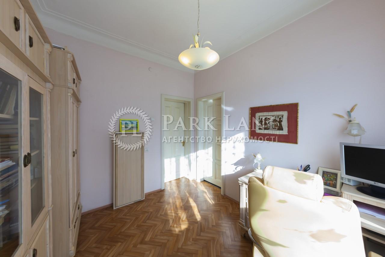 Дом ул. Соловьяненко, Козин (Конча-Заспа), Z-1628887 - Фото 11
