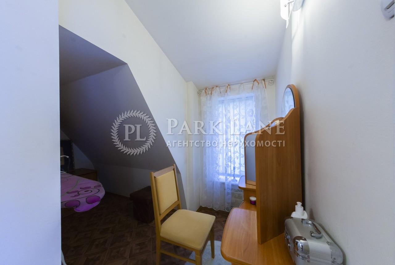 Дом ул. Соловьяненко, Козин (Конча-Заспа), Z-1628887 - Фото 33