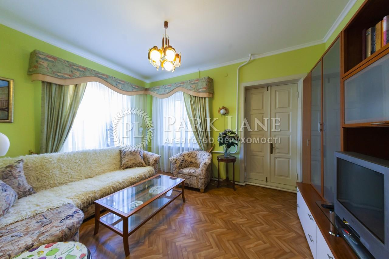 Дом ул. Соловьяненко, Козин (Конча-Заспа), Z-1628887 - Фото 4