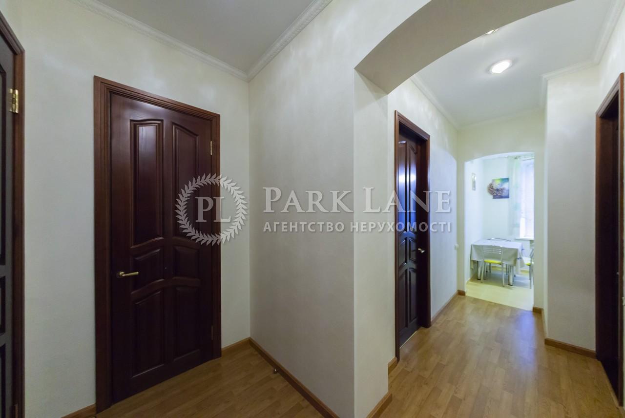 Квартира ул. Пимоненко Николая, 4, Киев, E-7363 - Фото 14