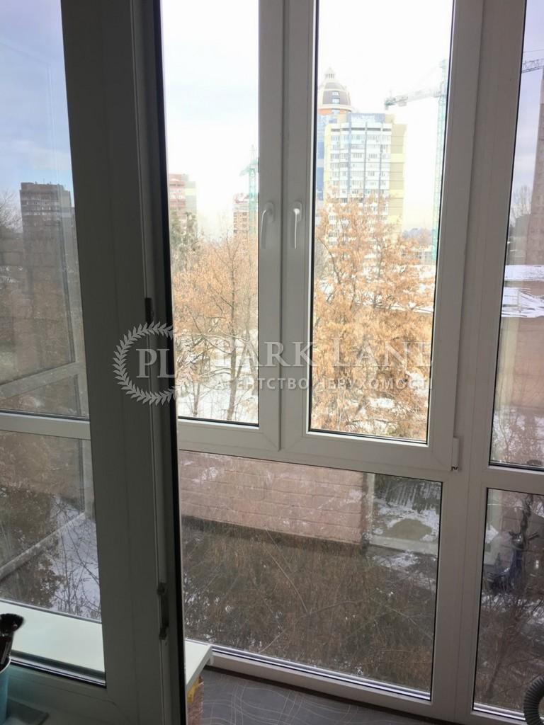 Квартира ул. Генерала Алмазова (Кутузова), 9, Киев, B-90538 - Фото 10