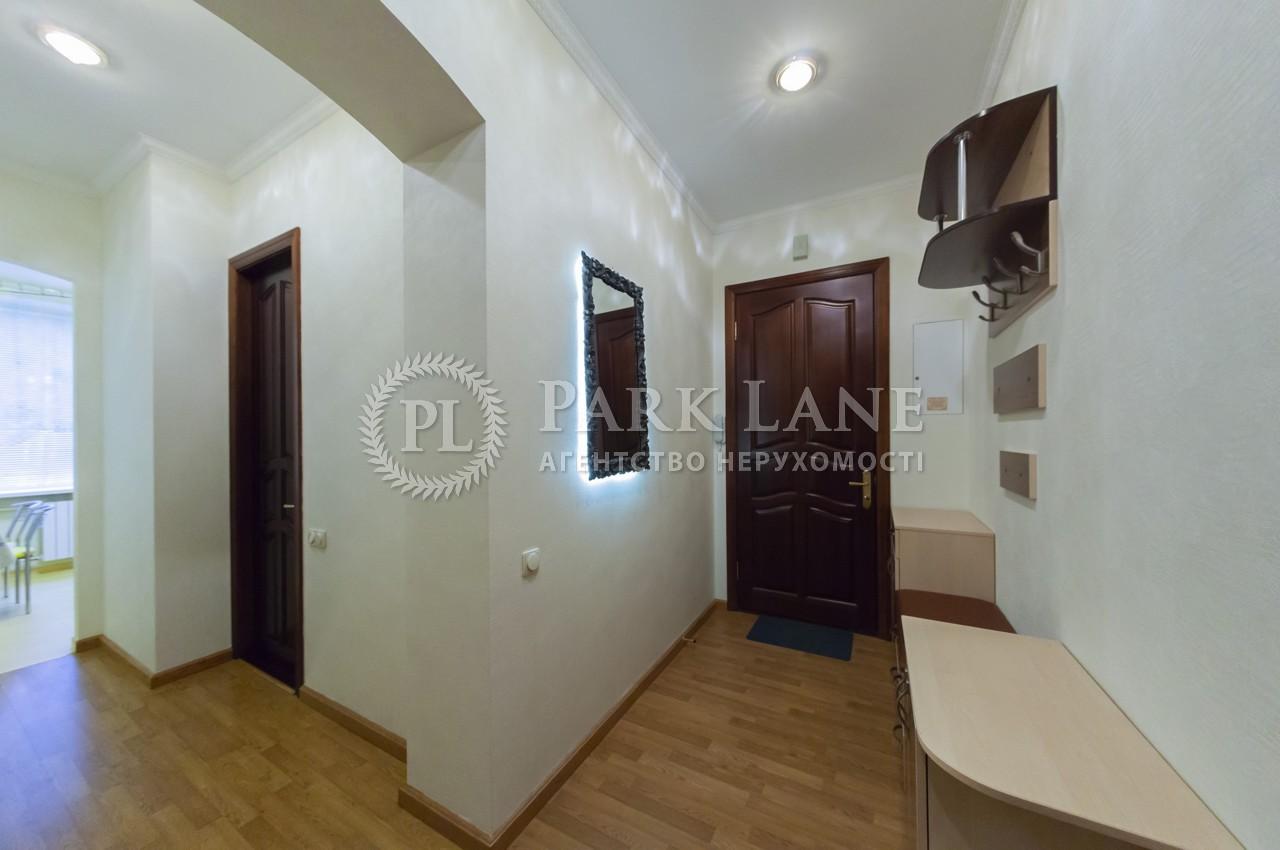 Квартира ул. Пимоненко Николая, 4, Киев, E-7363 - Фото 16