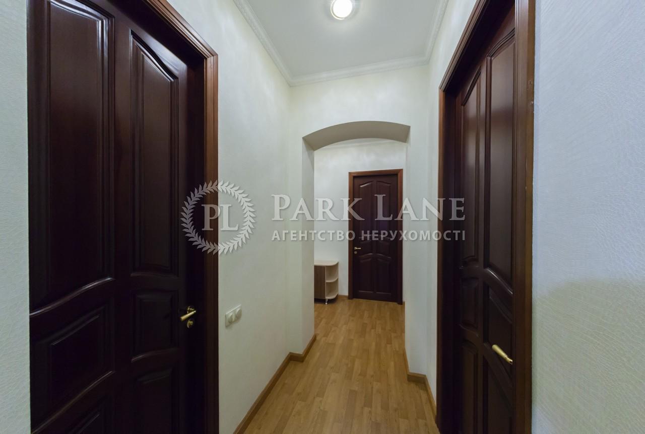 Квартира ул. Пимоненко Николая, 4, Киев, E-7363 - Фото 15