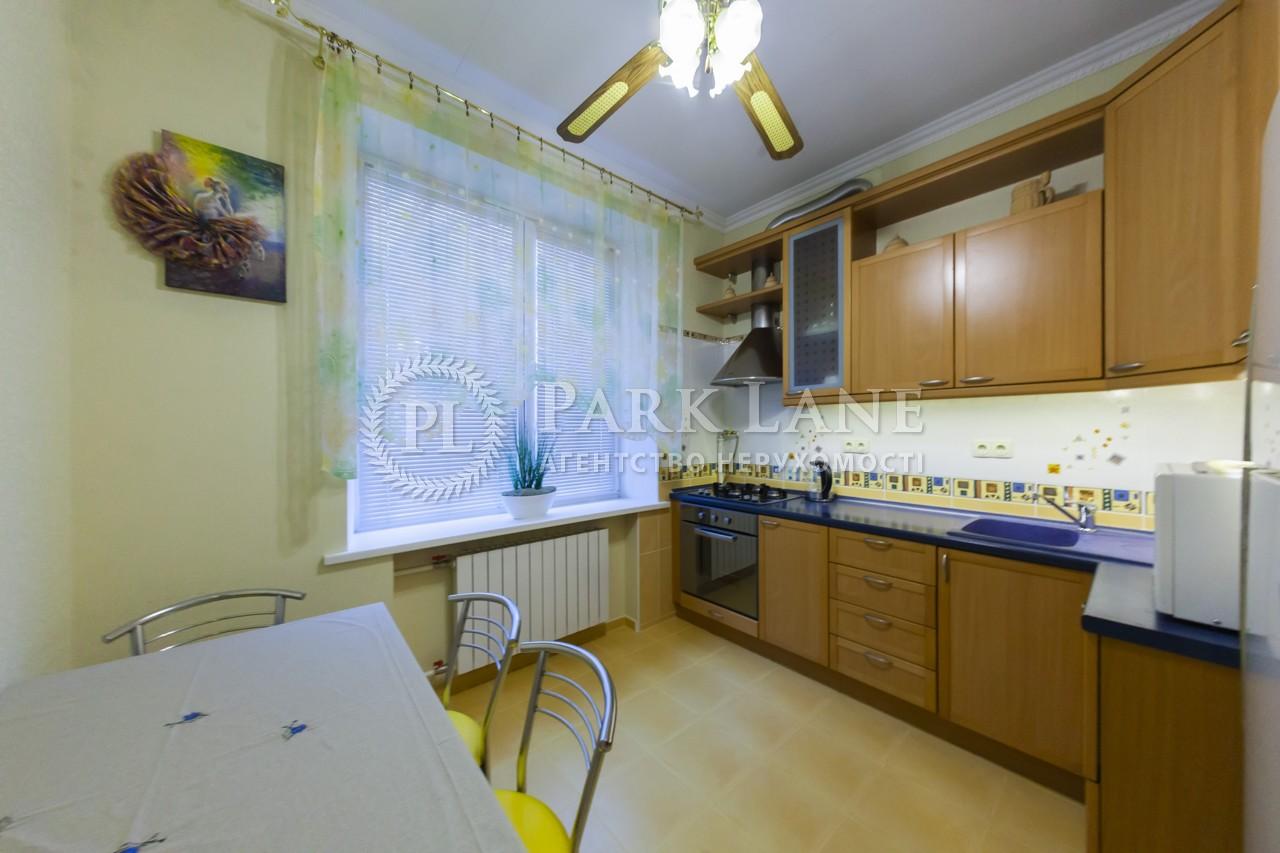 Квартира ул. Пимоненко Николая, 4, Киев, E-7363 - Фото 9