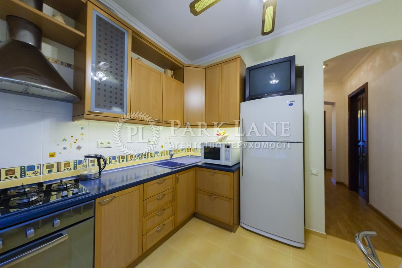 Квартира ул. Пимоненко Николая, 4, Киев, E-7363 - Фото 10