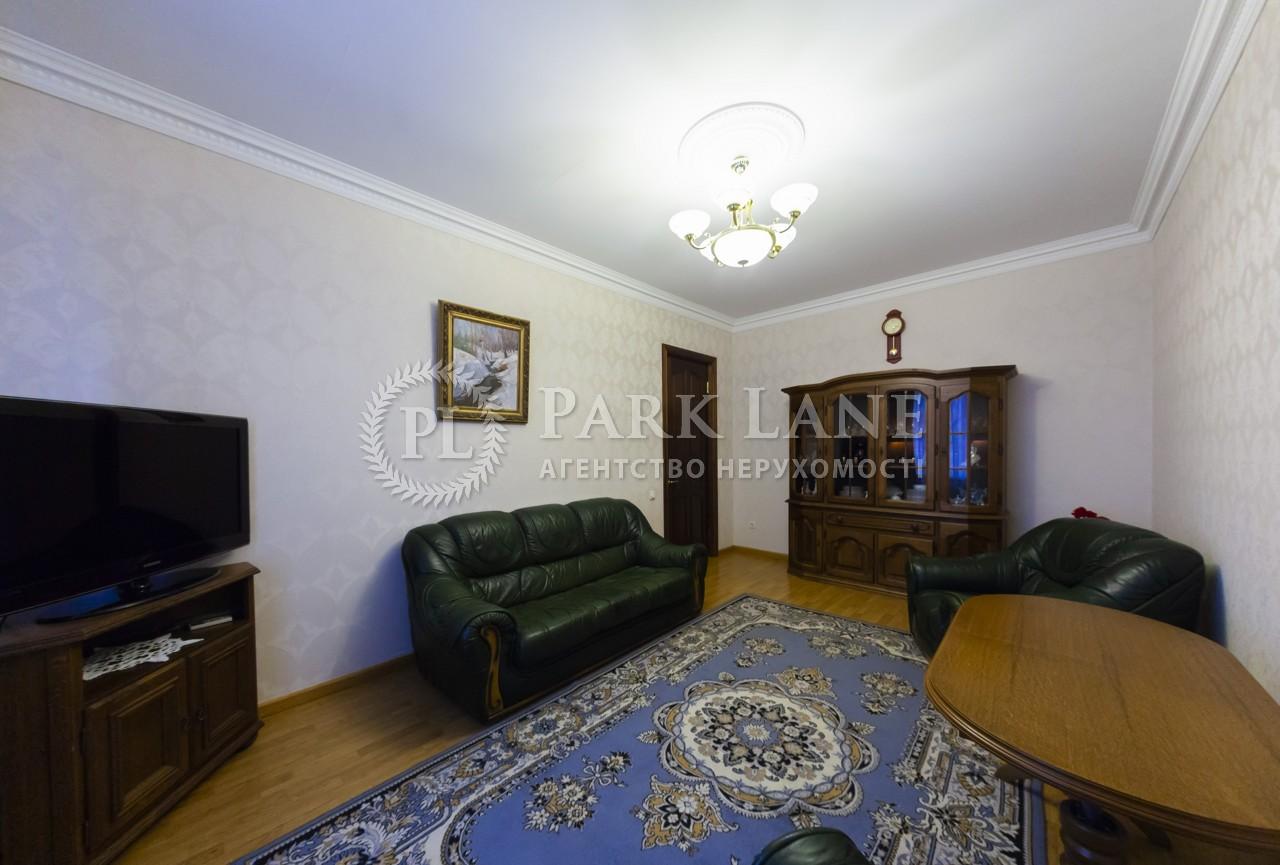 Квартира ул. Пимоненко Николая, 4, Киев, E-7363 - Фото 3