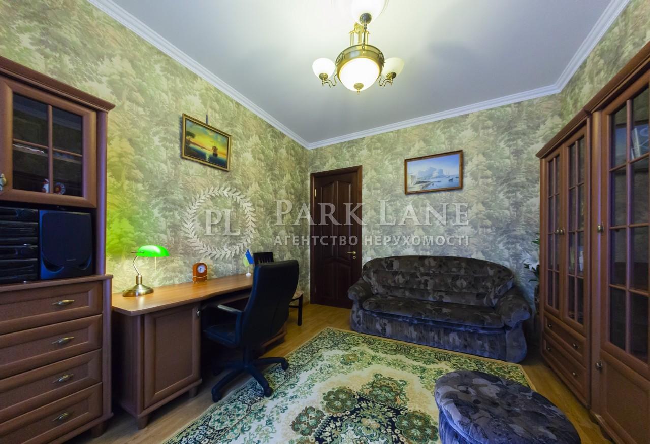 Квартира ул. Пимоненко Николая, 4, Киев, E-7363 - Фото 6