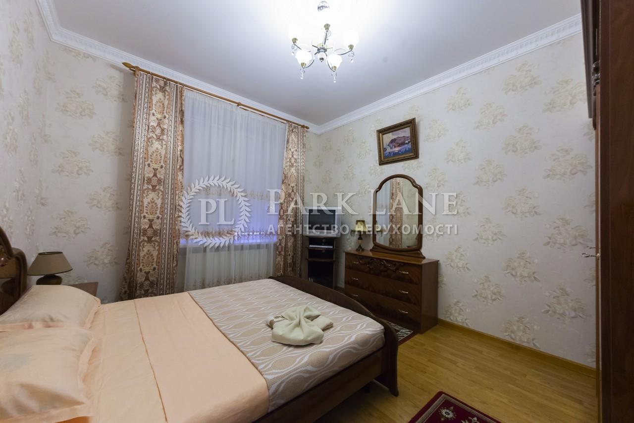 Квартира ул. Пимоненко Николая, 4, Киев, E-7363 - Фото 7