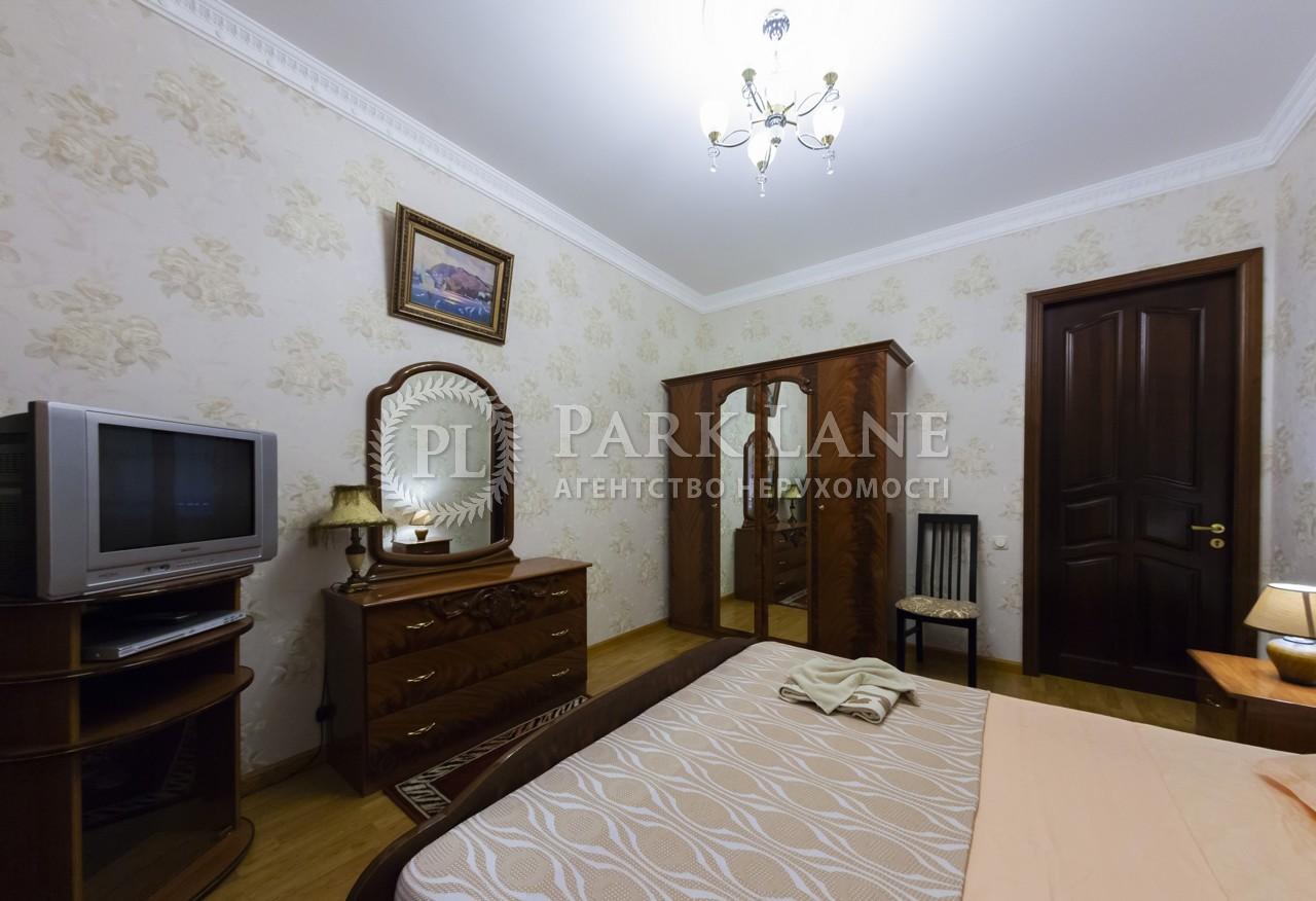 Квартира ул. Пимоненко Николая, 4, Киев, E-7363 - Фото 8