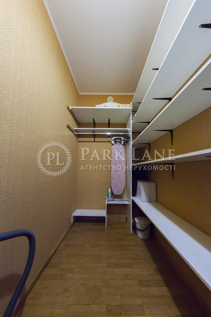 Квартира ул. Пимоненко Николая, 4, Киев, E-7363 - Фото 13