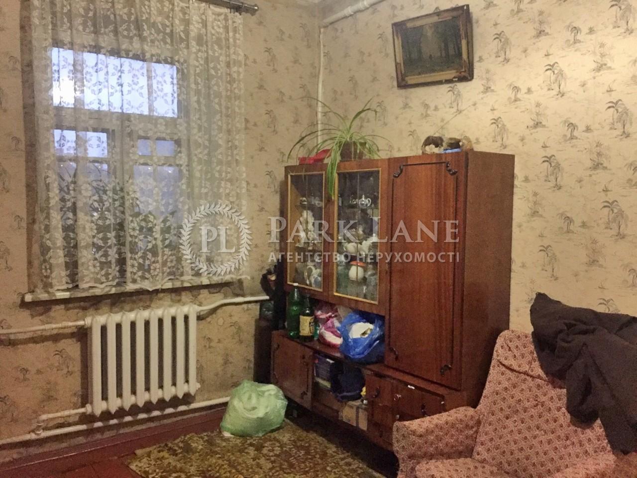 Дом Лобановского просп. (Краснозвездный просп.), Киев, J-20472 - Фото 6