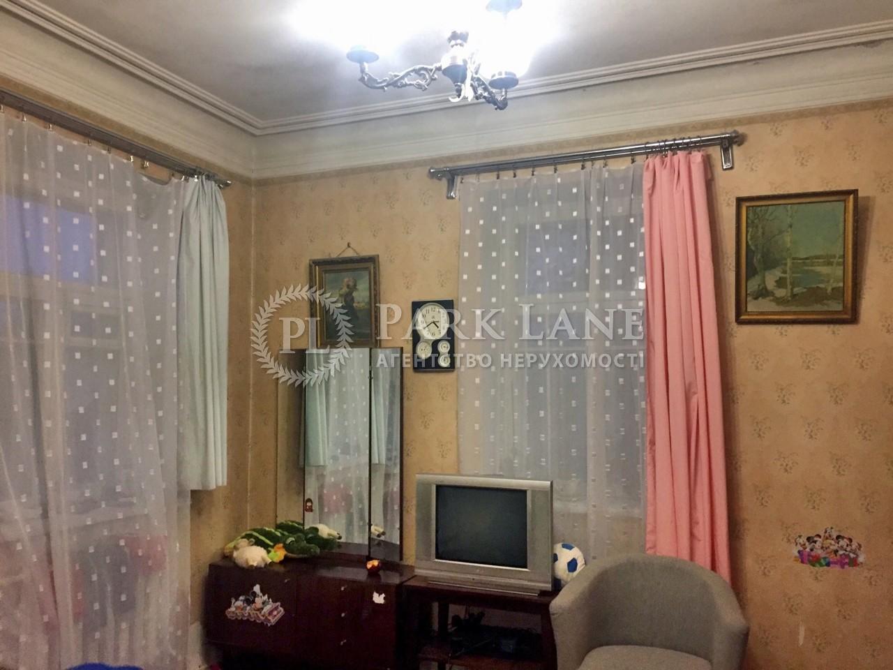 Дом Лобановского просп. (Краснозвездный просп.), Киев, J-20472 - Фото 7