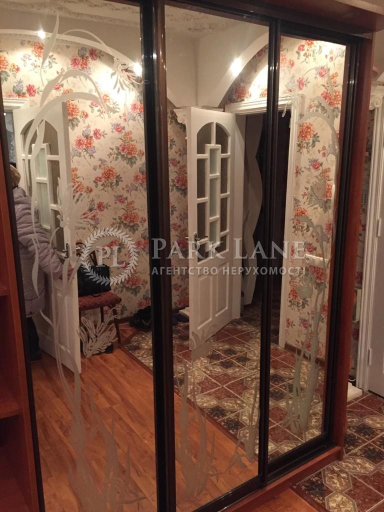 Квартира ул. Симиренко, 19, Киев, Z-400327 - Фото 16