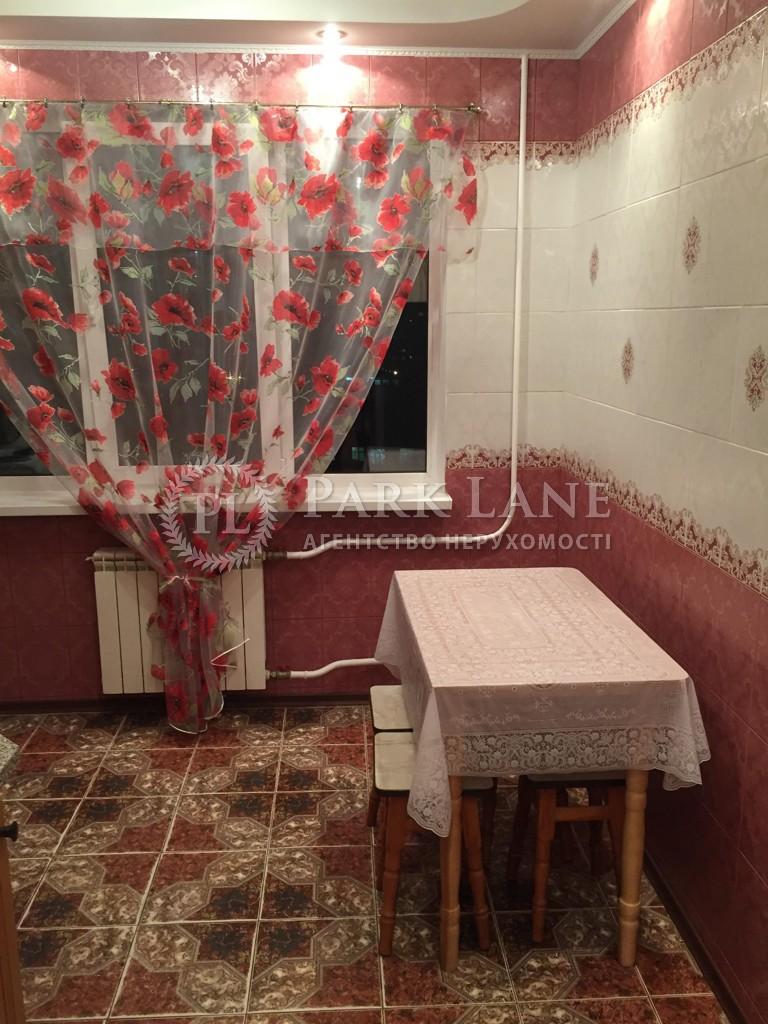 Квартира ул. Симиренко, 19, Киев, Z-400327 - Фото 11