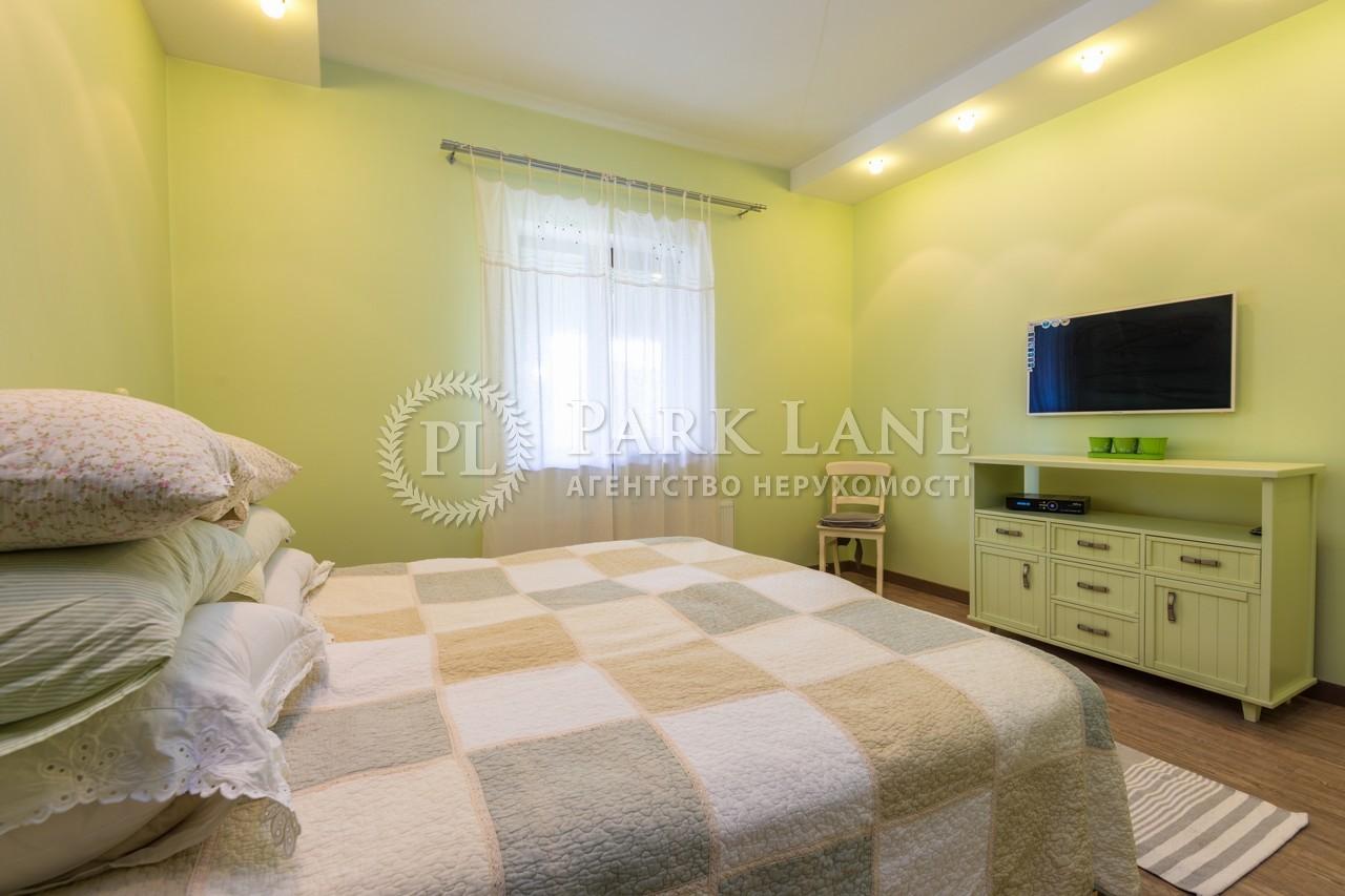 Будинок Ясногородка (Вишгородський), R-23917 - Фото 17