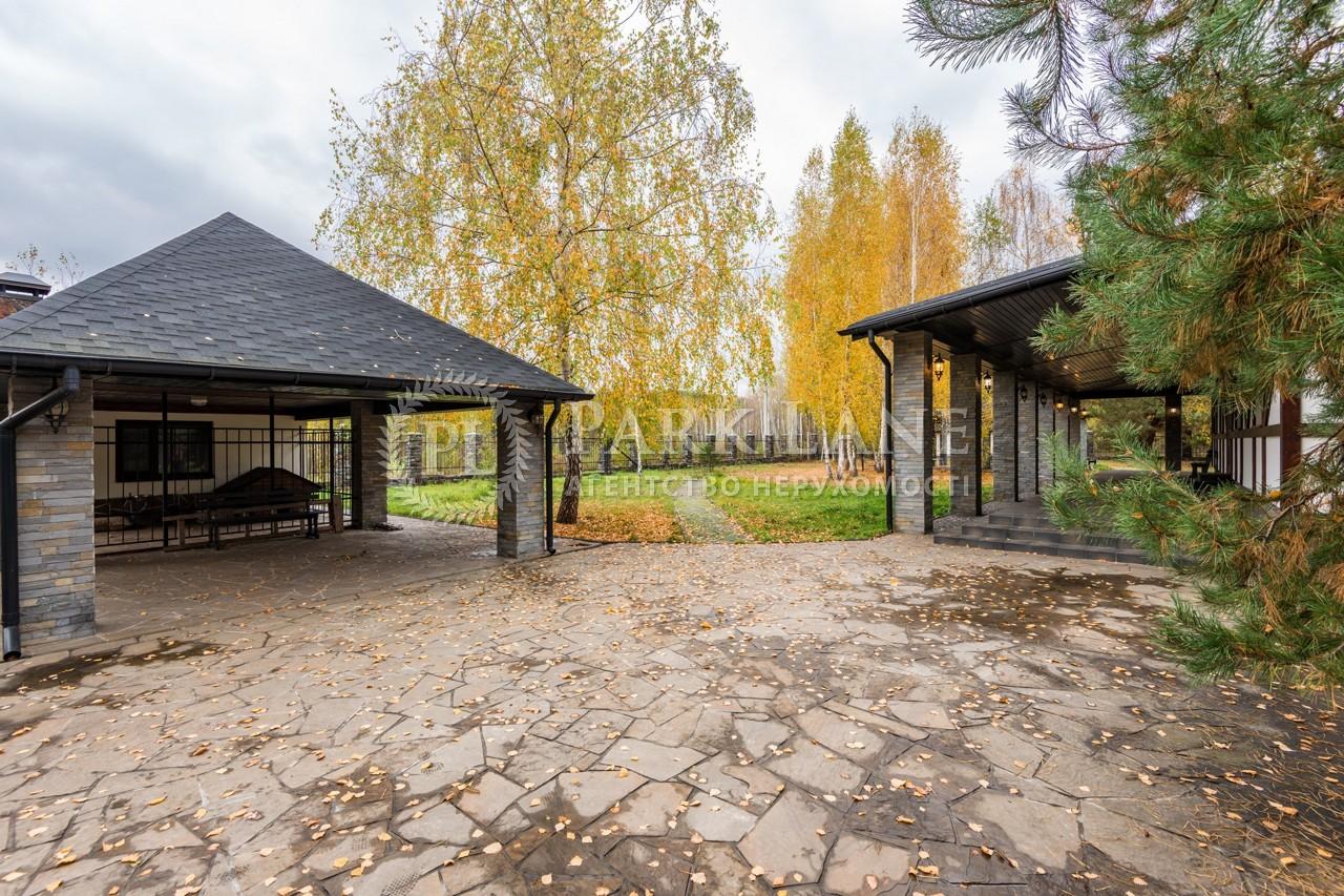 Будинок Ясногородка (Вишгородський), R-23917 - Фото 34