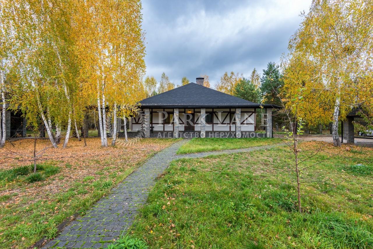 Будинок Ясногородка (Вишгородський), R-23917 - Фото 40