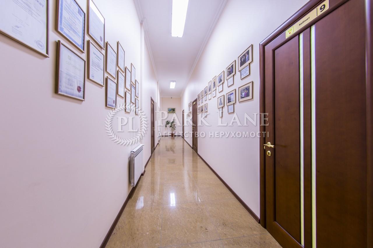 Нежилое помещение, ул. Агитаторская, Киев, K-25845 - Фото 26