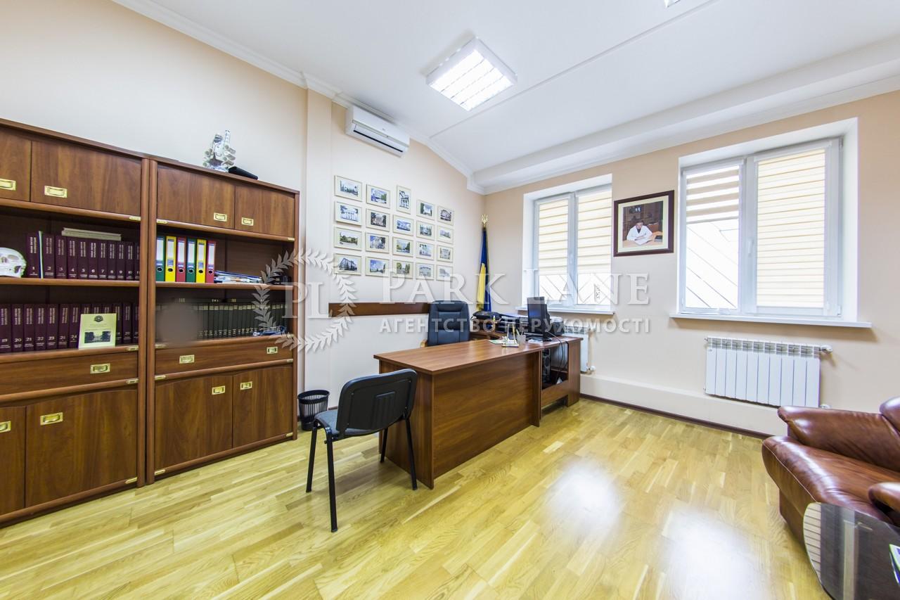 Нежилое помещение, ул. Агитаторская, Киев, K-25845 - Фото 10