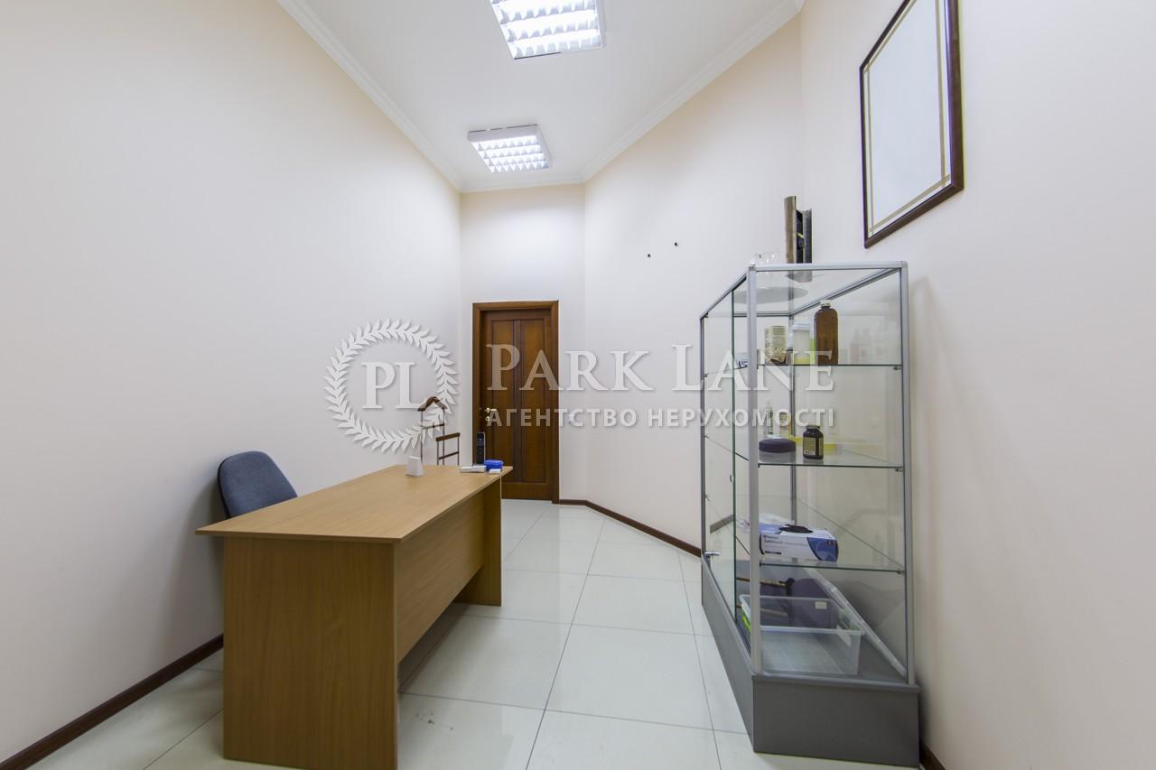 Нежилое помещение, ул. Агитаторская, Киев, K-25845 - Фото 14