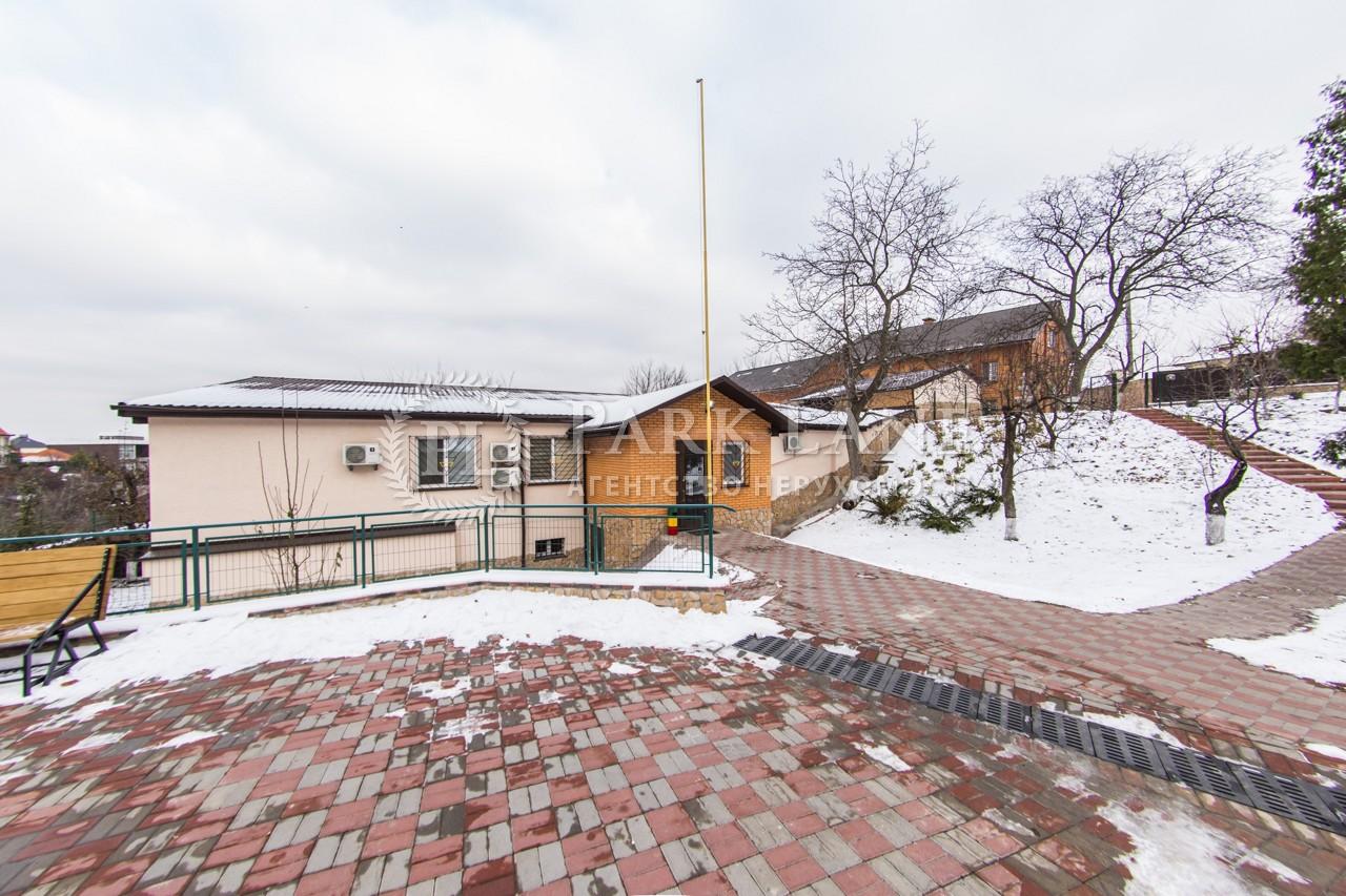 Нежилое помещение, ул. Агитаторская, Киев, K-25845 - Фото 1