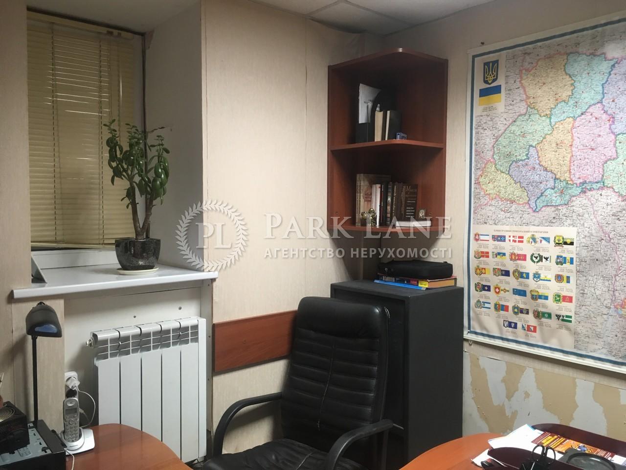 Нежитлове приміщення, B-97995, Пирогова, Київ - Фото 2