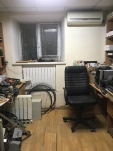 Нежитлове приміщення, B-97995, Пирогова, Київ - Фото 5