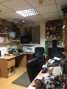 Нежитлове приміщення, B-97995, Пирогова, Київ - Фото 6